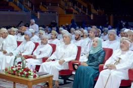 جامعة السلطان قابوس تحتضن حفل تكريم 400 تربوي مجيد في يوم المعلم