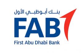 بنك أبوظبي الأول يحصل على موافقة الهيئة العامة لسوق المال لإلغاء ترخيص مزاولة العمل في مجال الأوراق المالية غير العمانية في السلطنة