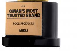 """تتويج """"أريج"""" بجائزة """"العلامة التجارية الأكثر ثقة"""""""