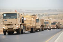 سلاح الجو السلطاني العماني يسير قوافل الإمداد للقوات المشاركة في التمرينين