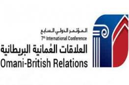 تواصل الاستعداد لمؤتمر العلاقات العمانية البريطانية والانتهاء من قبول أوراق العمل
