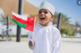 1416  طفلا حصلو على الحماية والرعاية بالسلطنة في 2018