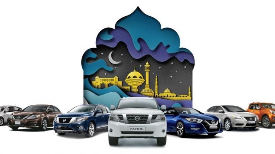 """""""نيسان عمان"""" تكافئ عملاءها بهدايا نقدية مضمونة في رمضان"""