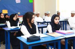 ارتفاع رسوم المدارس الخاصة.. أعباء مالية تُثقل كاهل الأسر