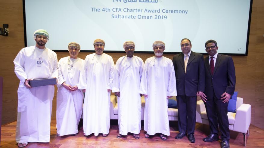 CFA Award Ceremony 4