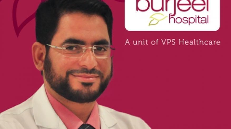 مستشفى برجيل تقدم خدمات متطورة لمكافحة العمى الناتج عن اعتام عدسة العين