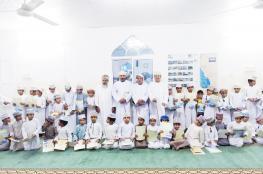 فريق الرامي بالعوابي يكرم الطلبة المجيدين
