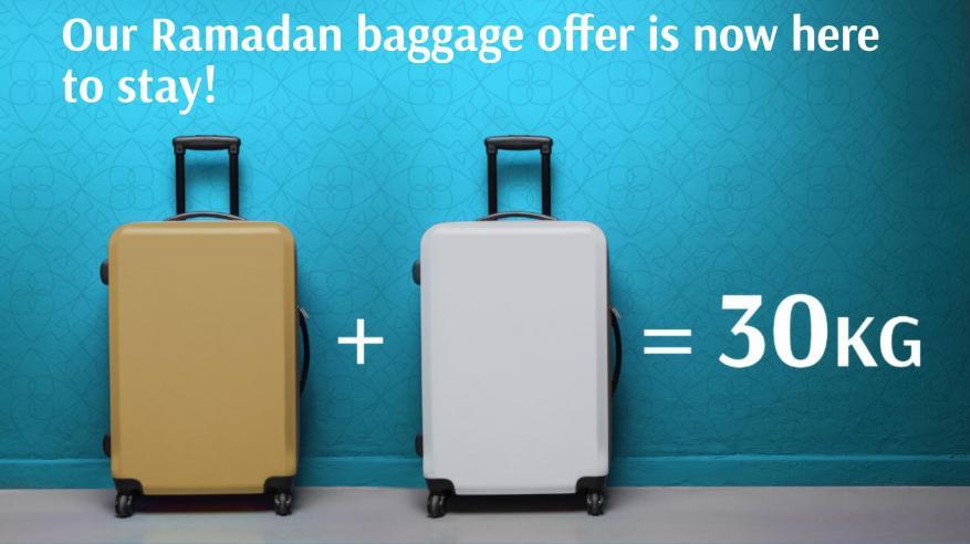 الطيران العماني يمدد عرض رمضان لحمولة أمتعة السفر