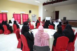 حلقة عمل لتعزيز القدرات الوطنية للمرأة الساحلية في مصيرة