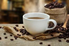 علماء يكتشفون خطورة غير متوقعة في تناول القهوة