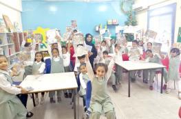 """""""مكتبة السندباد"""" تحتفل بيوم المكتبة العربي مع طلاب مدرسة الحكمة ببوشر"""