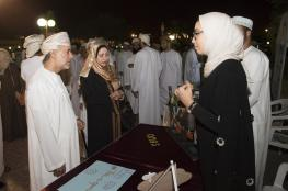 جامعة السلطان قابوس تنظم ملتقى خريجي الاقتصاد والعلوم السياسية