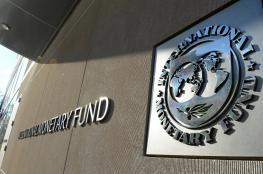"""""""صندوق النقد"""" يعلق على انخفاض عجز موازنة السلطنة"""