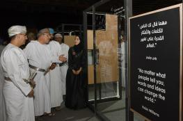 49 مشروعا محليا ودوليا في الملتقى الهندسي التاسع بجامعة السلطان قابوس