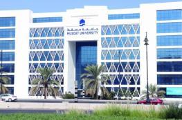 جامعة مسقط تواصل استقبال المزيد من طلبات القبول للعام الأكاديمي الجديد