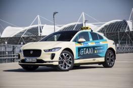 """""""جاكوار"""" تطلق أول أسطول سيارات أجرة كهربائية بألمانيا"""