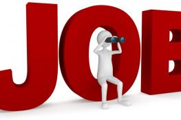 """""""القوى العاملة"""" تنشر مجموعة جديدة من الوظائف المتعددة بالقطاع الخاص"""