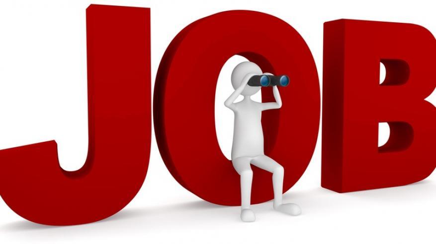 الإعلان عن توفر عدد من الوظائف الشاغرة