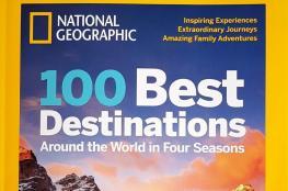 """""""ناشيونال جيوغرافيك"""" تختار السلطنة ضمن أفضل 100 وجهة سياحية في العالم"""
