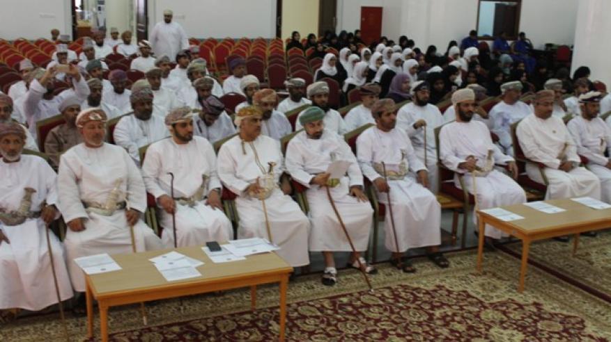 راعي الندوة والحضور (1)