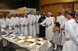 """التلفزيون العماني يسلط الضوء على حفل تتويج الفائزين بـ""""جائزة الرؤية لمبادرات الشباب"""""""