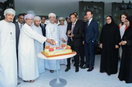 بنك مسقط يحتفل بتجاوز المليار ريال عماني من الأصول