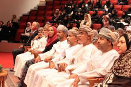 """افتتاح المؤتمر الدولي الرابع """"التوجهات في المناهج المبتكرة للرياضيات"""" بجامعة السلطان قابوس"""