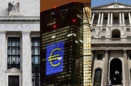 """""""بلومبرج"""": محافظي البنوك المركزية في """"ورطة كبرى"""""""
