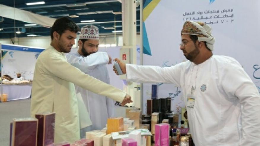 """فتح باب التسجيل للمشاركة في """"إبداعات عمانية 4"""".. واستهداف جذب 100 مؤسسة صغيرة ومتوسطة"""