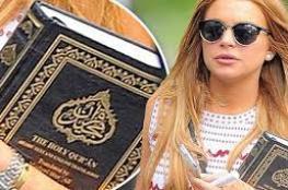 حقيقة اعتناق ليندسي لوهان للإسلام