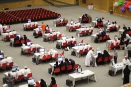 """انطلاق مسابقة """"عمان الجامعية للبرمجة"""" في جامعة السلطان قابوس"""