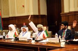 """""""الشورى"""" يشارك في اجتماع """"تنفيذية"""" الاتحاد البرلماني العربي"""