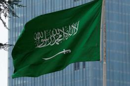 الاتحاد الأوروبي يضيف السعودية لقائمة سوداء لغسل الأموال وتمويل الإرهاب