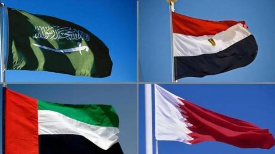 بيان عاجل من السعودية والإمارات والبحرين ومصر ضد إيران