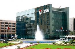 """""""قطر الوطني"""" يتوقع نموا قويا للاقتصاد الأمريكي رغم تأخر وعود ترامب بالتحفيز المالي"""
