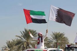 """الإمارات تهاجم قطر بسبب """"التسجيل الصوتي"""""""