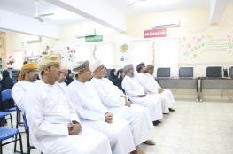 ملتقى تبادل الخبرات لمديري مدارس شمال الباطنة