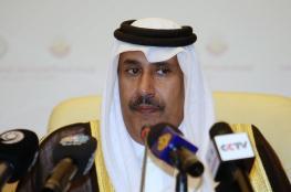 حمد بن جاسم يوجه سؤالا للسعودية