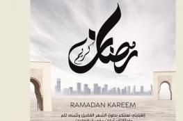 """حفل إفطار رمضاني لعملاء """"إنفينيتي عُمان"""""""