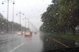 توقعات بأمطار متفاوتة الغزارة على عدد من محافظات السلطنة خلال الـ 3 أيام المقبلة