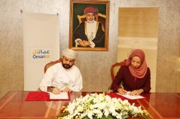 """اتفاقية تعاون بين """"التربية والتعليم"""" و""""عمانتل"""" لتعزيز مهارات الطلاب في البرمجة والابتكار"""
