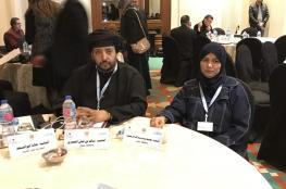 الرحيلية تشارك في ورشة تعزيز القدرات البرلمانية العربية بالقاهرة