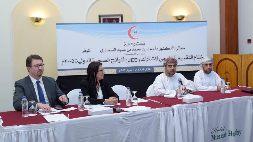 إنجاز أعمال التقييم الخارجي المشترك للوائح الصحية الدولية في السلطنة