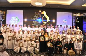 صور حفل جائزة الرؤية لمبادرات الشباب 2018