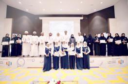 تتويج الفائزين بالبطولة الوطنية للمناظرات.. وإشادات بتبني ثقافة الحوار بين الشباب