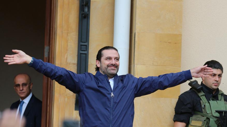 لبنان: الحريري ينزع فتيل الأزمة بالعدول عن الاستقالة