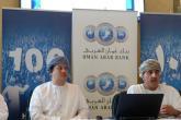 """فوز 35 معلمًا ومعلمة في سحوبات """"حصاد"""" من بنك عمان العربي"""