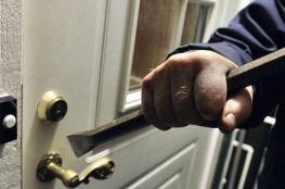 ضبط شخصين سرقا منزل أحد المواطنين بلوى