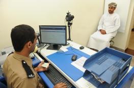 مدير الأحوال المدنية: نجاح متواصل في تفعيل دور الحكومة الإلكترونية