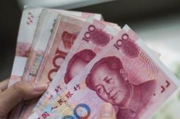 """""""المركزي الصيني"""" يسعى للحفاظ على استقرار اليوان في """"نطاق متوازن"""""""